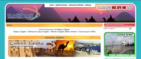Karnak Travels 2014